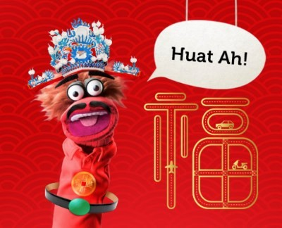 Free Ten Dollars Ang Bao For Car Owners